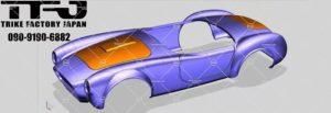 EVミニコブラ改良版を2021/3月末にお楽しみにしてください。